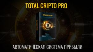 Криптовалюта 2018